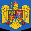 Primăria Comunei Giurgița